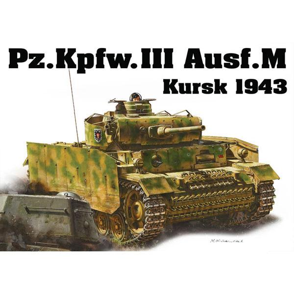 1/35 NEOスマートキット『WW.II ドイツ軍 III号戦車M型 クルスク 1943』プラモデル