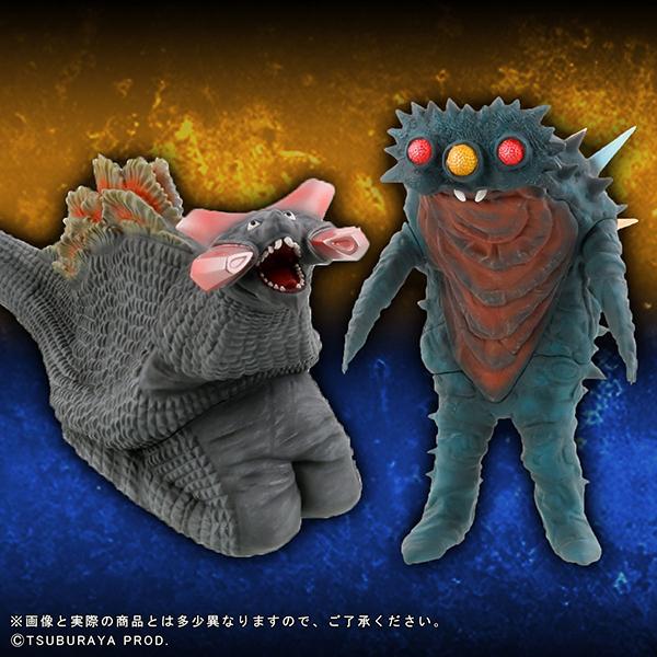 【限定販売】ウルトラ大怪獣シリーズ5000『ビーコン/ギラドラス』完成品フィギュア
