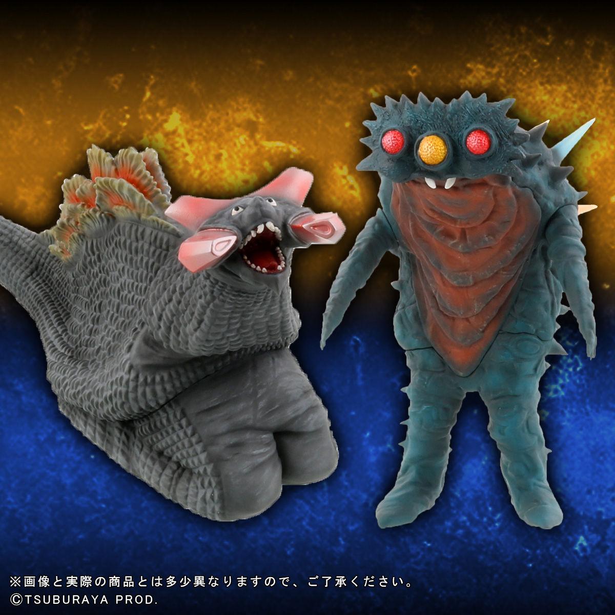 【限定販売】ウルトラ大怪獣シリーズ5000『ビーコン/ギラドラス』完成品フィギュア-001