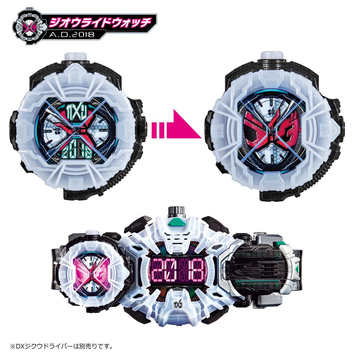 【限定販売】仮面ライダージオウ『DXメモリアルライドウォッチセット』変身なりきり-008