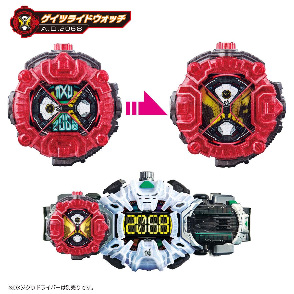 【限定販売】仮面ライダージオウ『DXメモリアルライドウォッチセット』変身なりきり-009