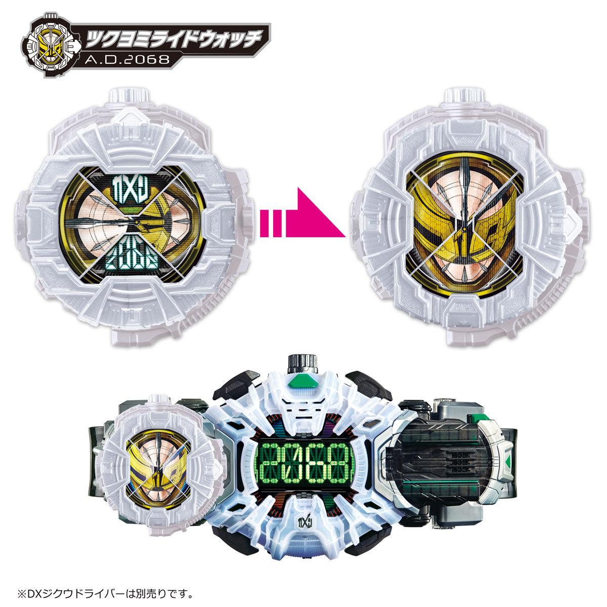 【限定販売】仮面ライダージオウ『DXメモリアルライドウォッチセット』変身なりきり-011