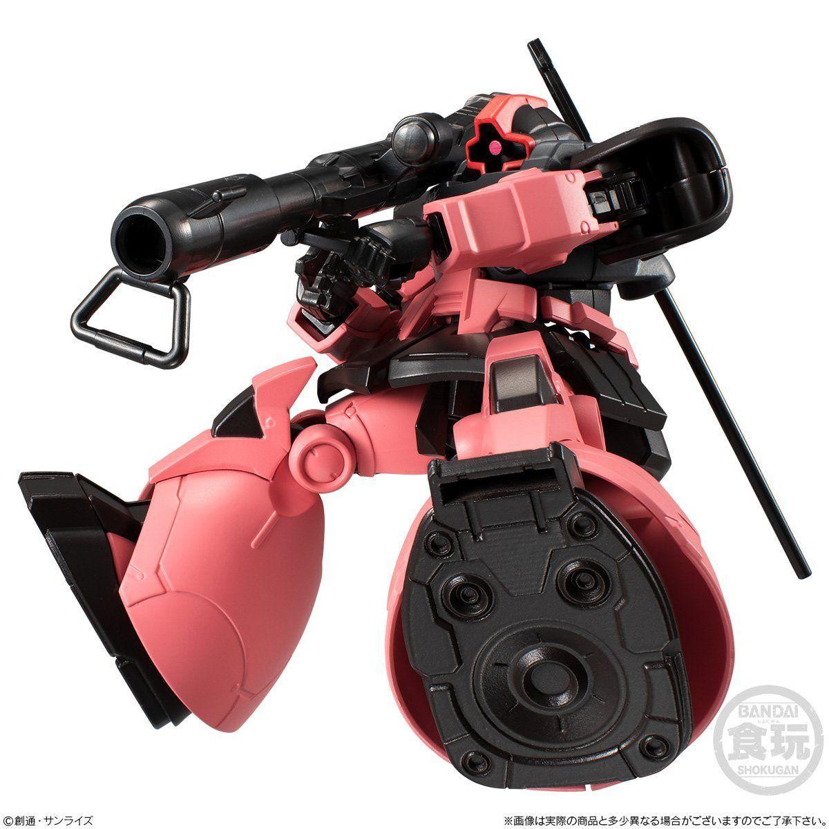 【食玩】Gフレーム『G-3ガンダム&シャア専用リック・ドム』可動フィギュア-008