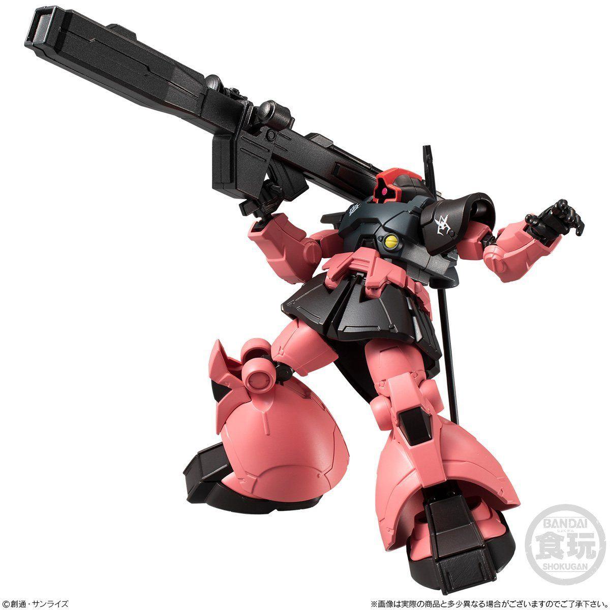 【食玩】Gフレーム『G-3ガンダム&シャア専用リック・ドム』可動フィギュア-009
