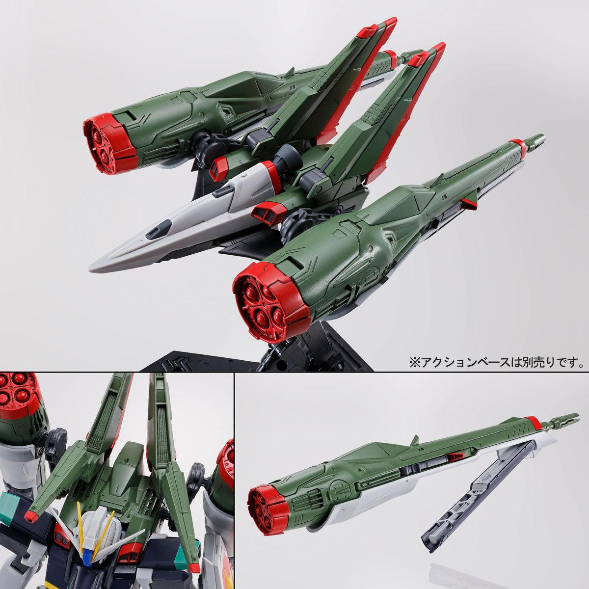 【限定販売】MG 1/100『ブラストインパルスガンダム』プラモデル-008
