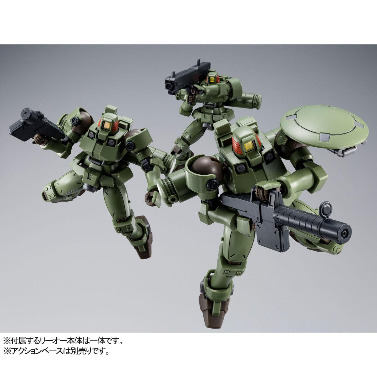 【限定販売】HG 1/144『リーオー(フルウェポンセット)』ガンダムW プラモデル-008