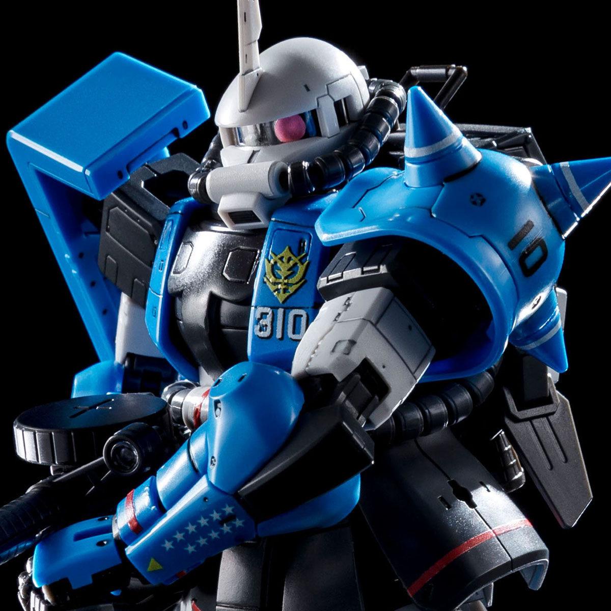 【限定販売】RG 1/144『MS-06R-1A ユーマ・ライトニング専用ザクII』』プラモデル-001