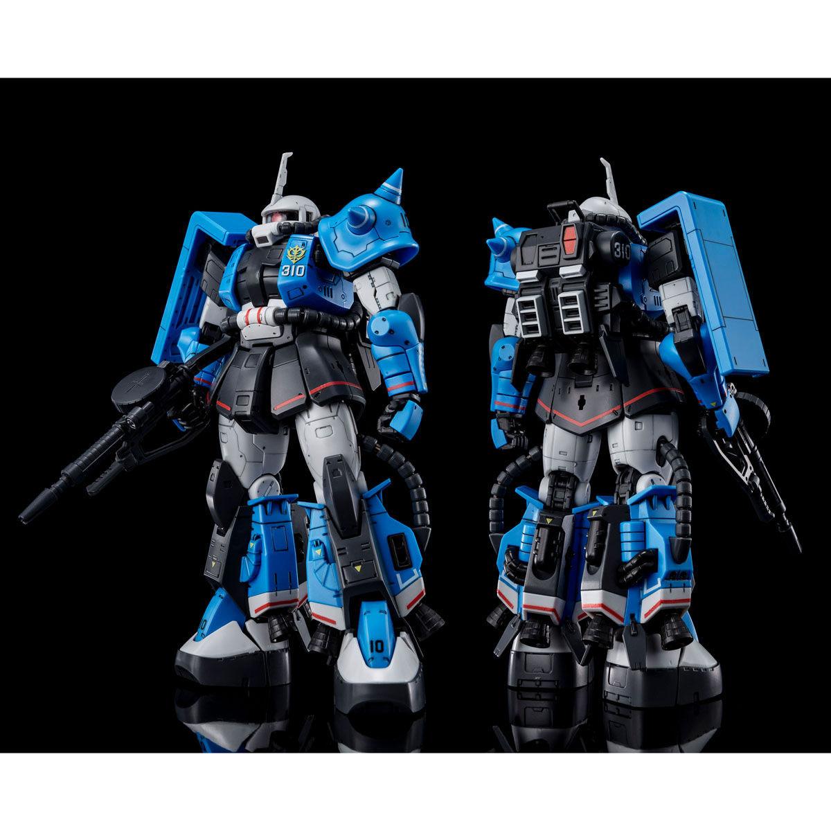 【限定販売】RG 1/144『MS-06R-1A ユーマ・ライトニング専用ザクII』』プラモデル-002