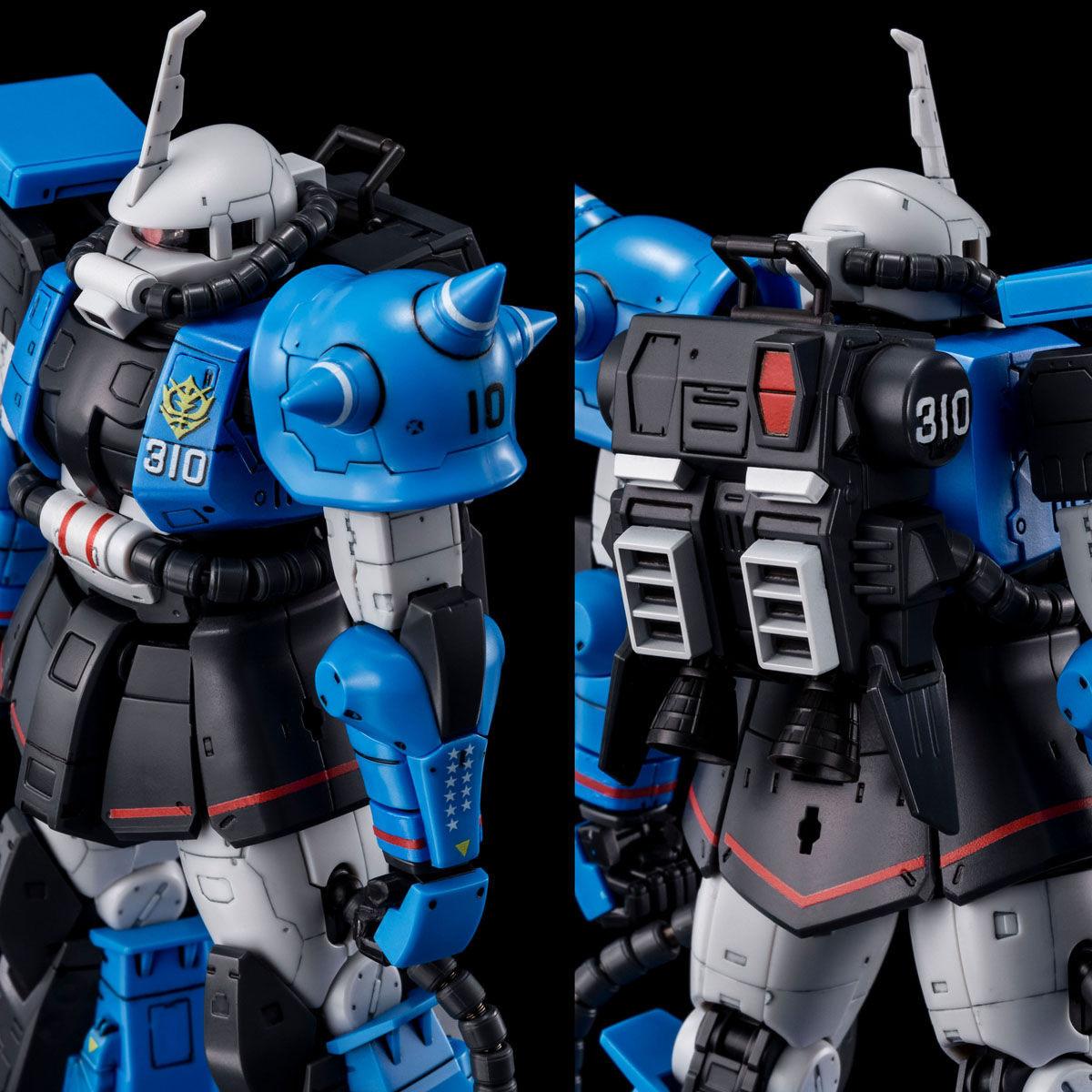 【限定販売】RG 1/144『MS-06R-1A ユーマ・ライトニング専用ザクII』』プラモデル-009