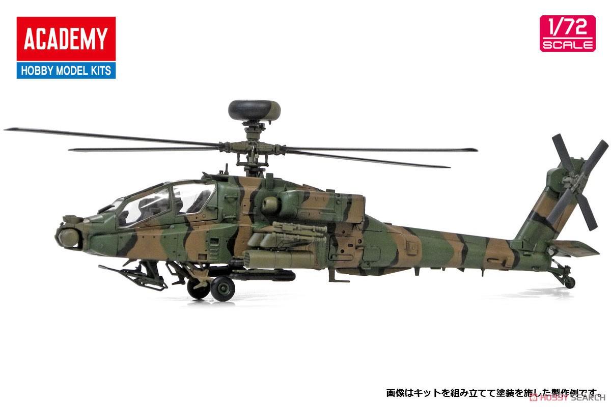 1/72『陸上自衛隊 AH-64D アパッチ・ロングボウ』プラモデル-002