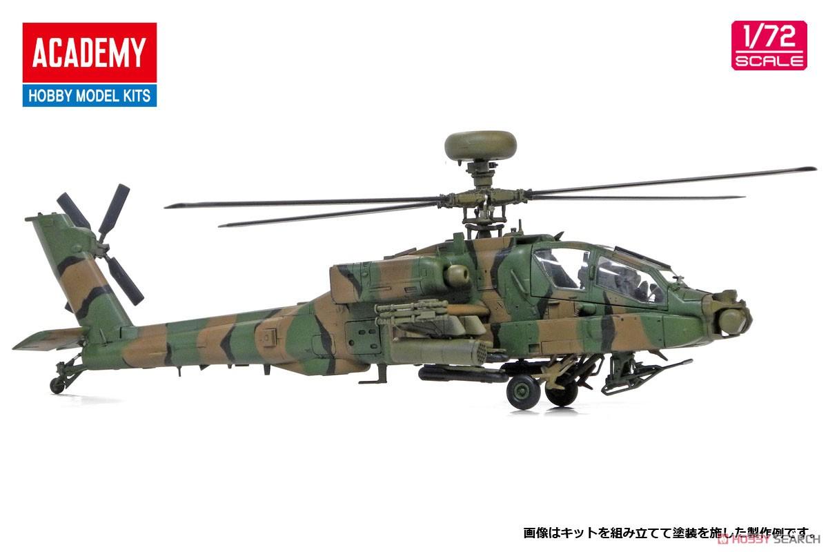 1/72『陸上自衛隊 AH-64D アパッチ・ロングボウ』プラモデル-003