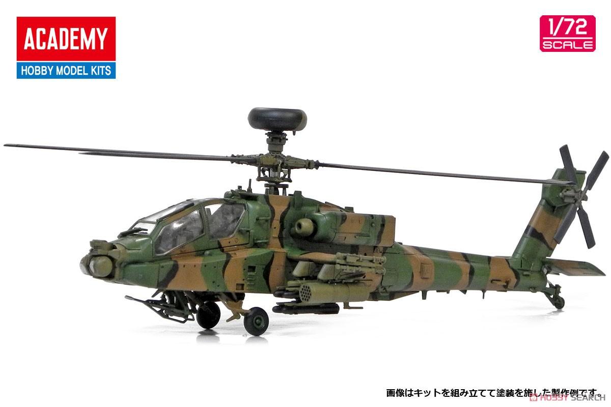1/72『陸上自衛隊 AH-64D アパッチ・ロングボウ』プラモデル-004