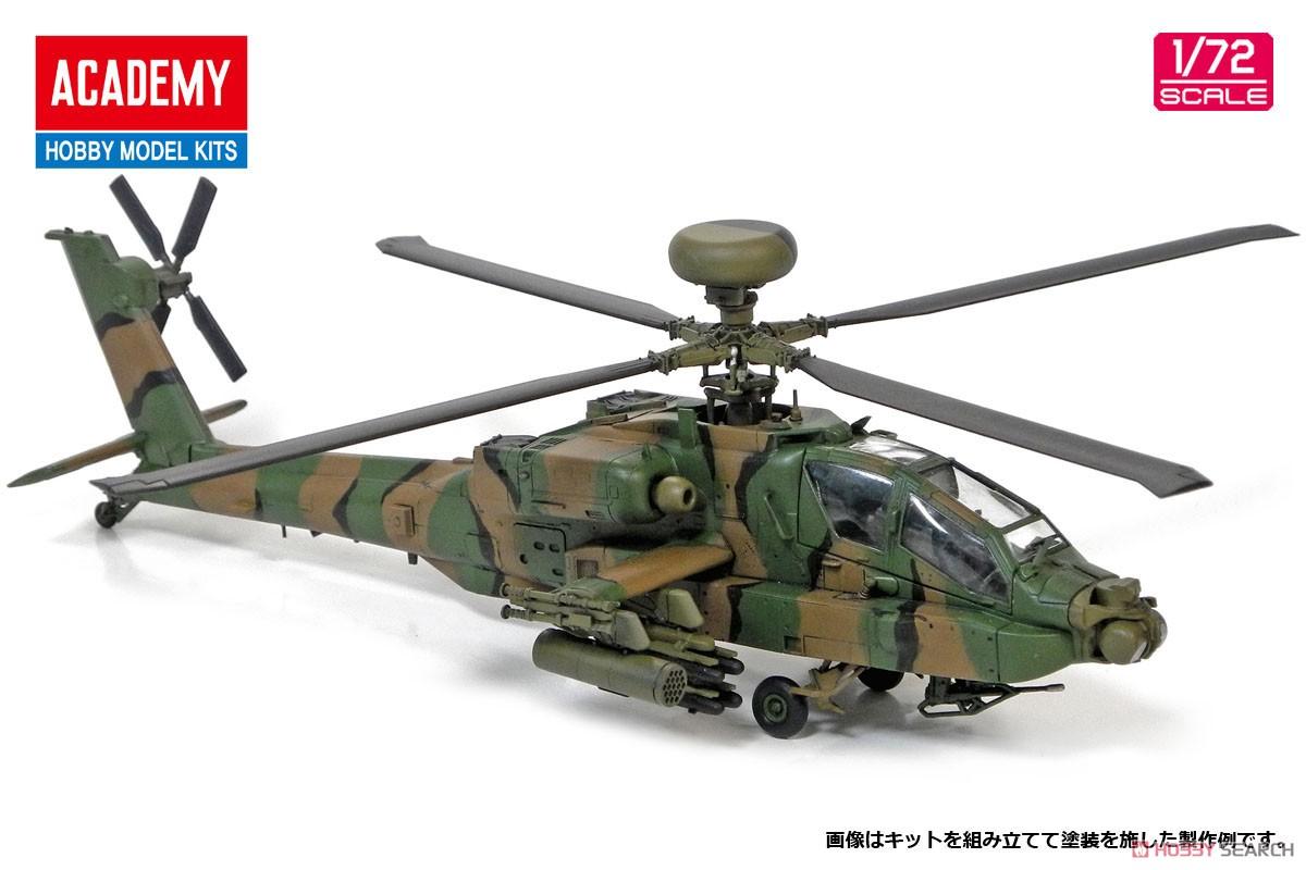1/72『陸上自衛隊 AH-64D アパッチ・ロングボウ』プラモデル-005