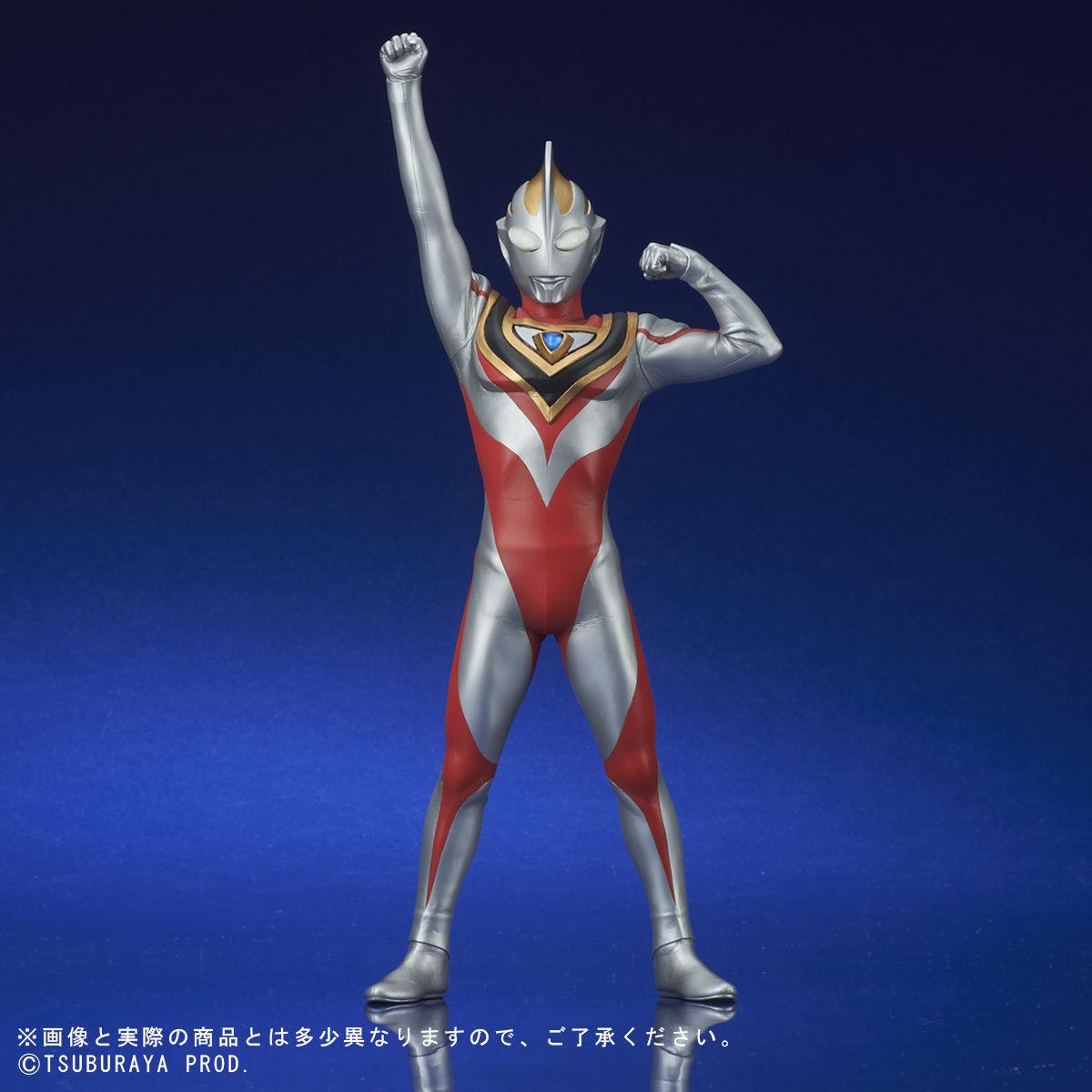 大怪獣シリーズ ULTRA NEW GENERATION『ウルトラマンガイア(V2)登場ポーズ』完成品フィギュア-002