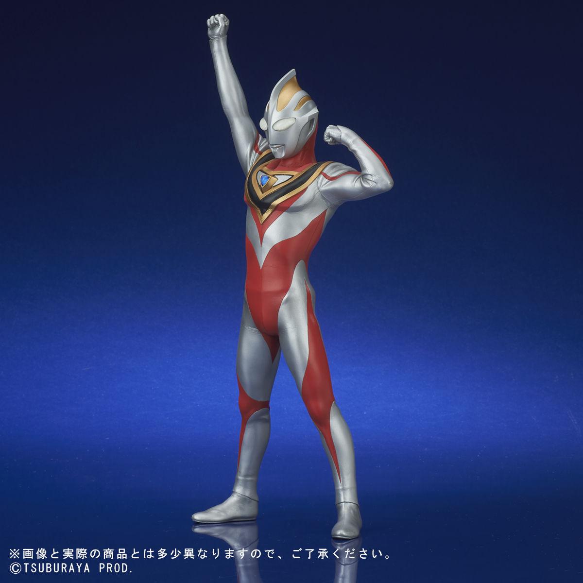 大怪獣シリーズ ULTRA NEW GENERATION『ウルトラマンガイア(V2)登場ポーズ』完成品フィギュア-003