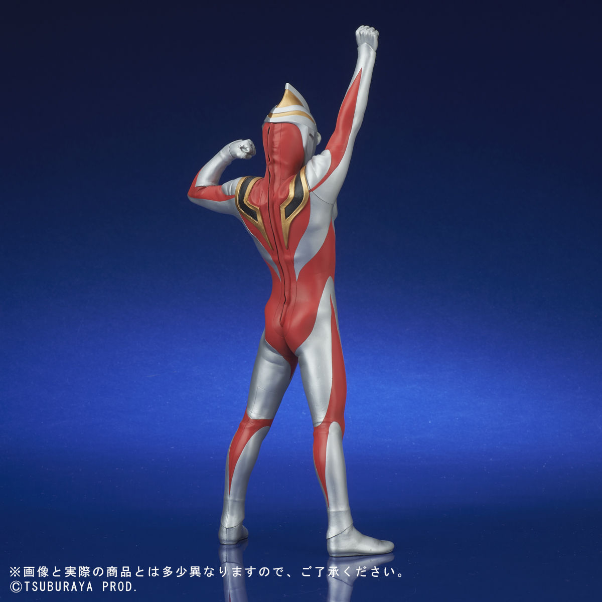 大怪獣シリーズ ULTRA NEW GENERATION『ウルトラマンガイア(V2)登場ポーズ』完成品フィギュア-004