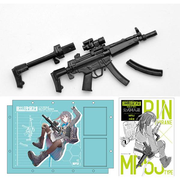 リトルアーモリー LADF02『MP5(F仕様)白根凛ミッションパック』1/12 プラモデル
