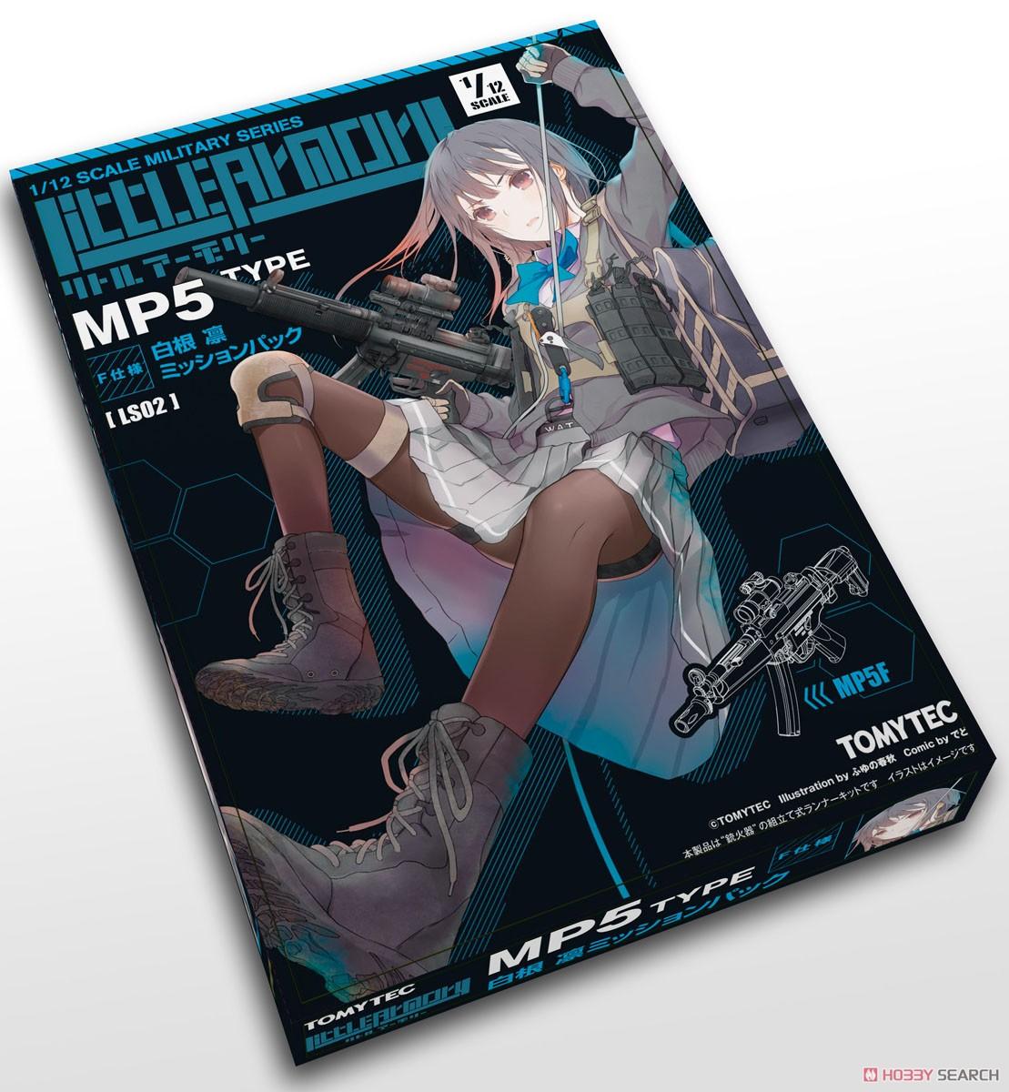 リトルアーモリー LADF02『MP5(F仕様)白根凛ミッションパック』1/12 プラモデル-001