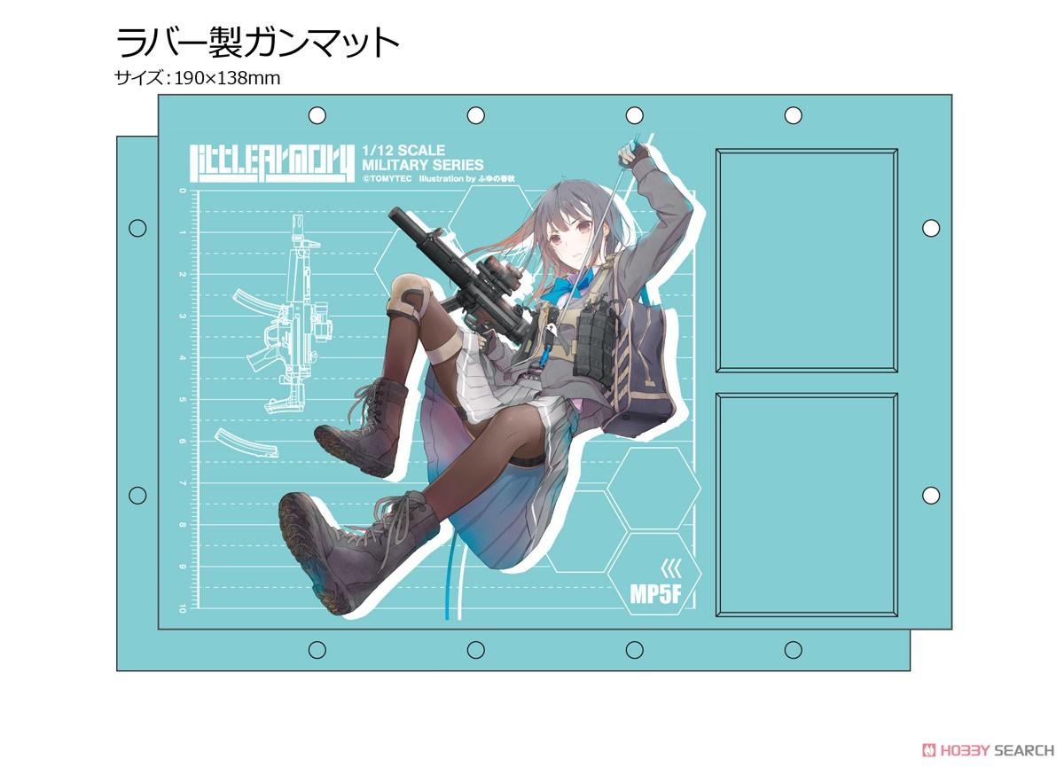 リトルアーモリー LADF02『MP5(F仕様)白根凛ミッションパック』1/12 プラモデル-011