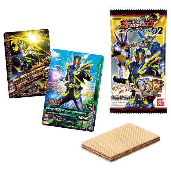 【食玩】仮面ライダーバトル ガンバライジング『バーストライズ チョコウエハース02』20個入りBOX-001