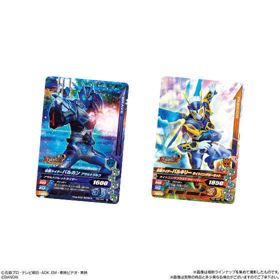 【食玩】仮面ライダーバトル ガンバライジング『バーストライズ チョコウエハース02』20個入りBOX-003