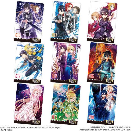 【食玩】SAO『ソードアート・オンライン 10th Anniversary ウエハース』20個入りBOX-005