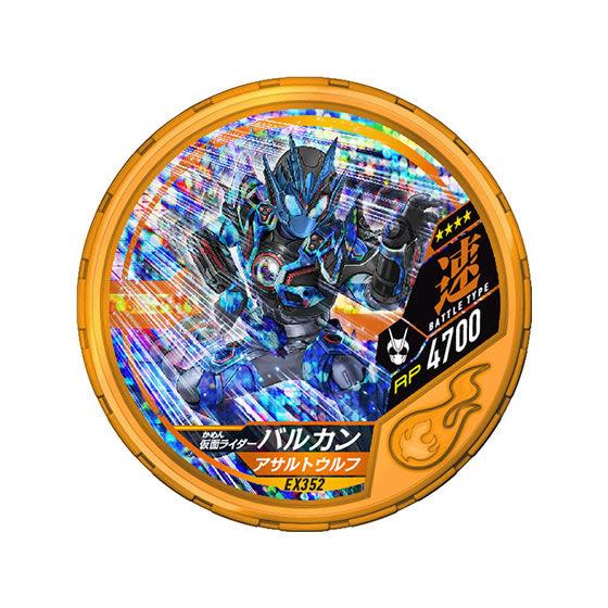 【ガシャポン】仮面ライダー『ブットバソウル ブースターパックキット02』14個入りBOX-002