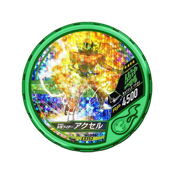【ガシャポン】仮面ライダー『ブットバソウル ブースターパックキット02』14個入りBOX-003