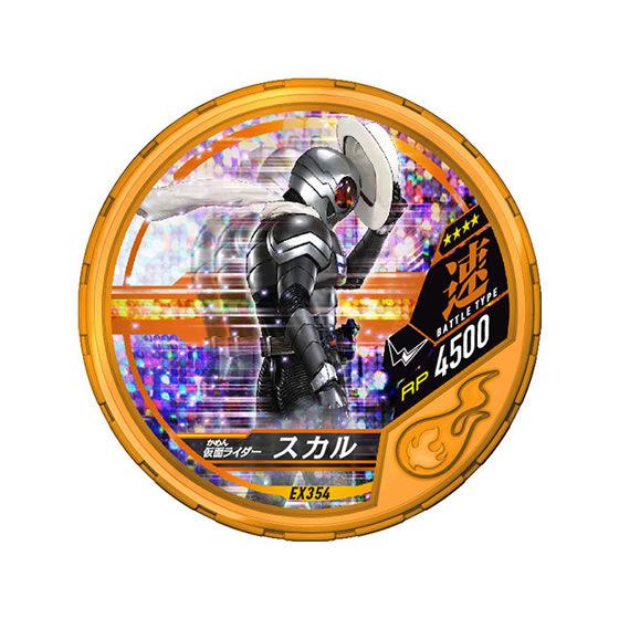 【ガシャポン】仮面ライダー『ブットバソウル ブースターパックキット02』14個入りBOX-004