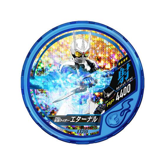 【ガシャポン】仮面ライダー『ブットバソウル ブースターパックキット02』14個入りBOX-005