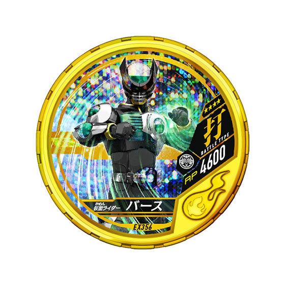 【ガシャポン】仮面ライダー『ブットバソウル ブースターパックキット02』14個入りBOX-006