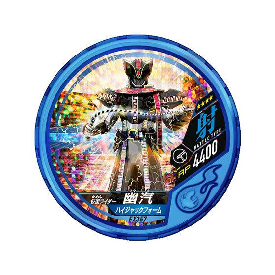 【ガシャポン】仮面ライダー『ブットバソウル ブースターパックキット02』14個入りBOX-007