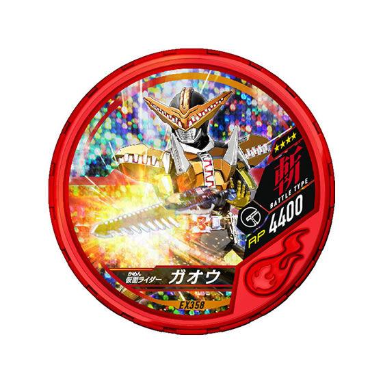 【ガシャポン】仮面ライダー『ブットバソウル ブースターパックキット02』14個入りBOX-008