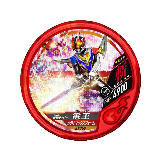 【ガシャポン】仮面ライダー『ブットバソウル ブースターパックキット02』14個入りBOX-009