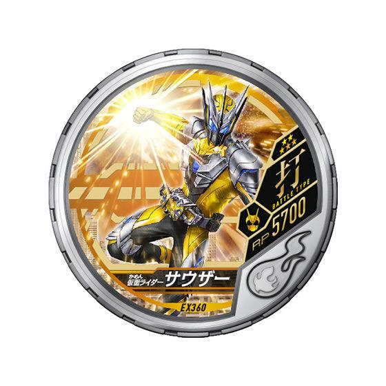 【ガシャポン】仮面ライダー『ブットバソウル ブースターパックキット02』14個入りBOX-010