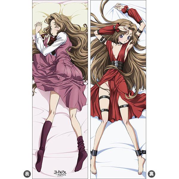 コードギアス 反逆のルルーシュ『抱き枕カバー ユフィ&コーネリア』グッズ-002