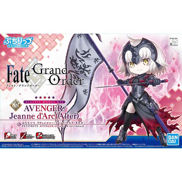 【再販】ぷちりっつ『アヴェンジャー/ジャンヌ・ダルク〔オルタ〕』Fate/Grand Order プラモデル