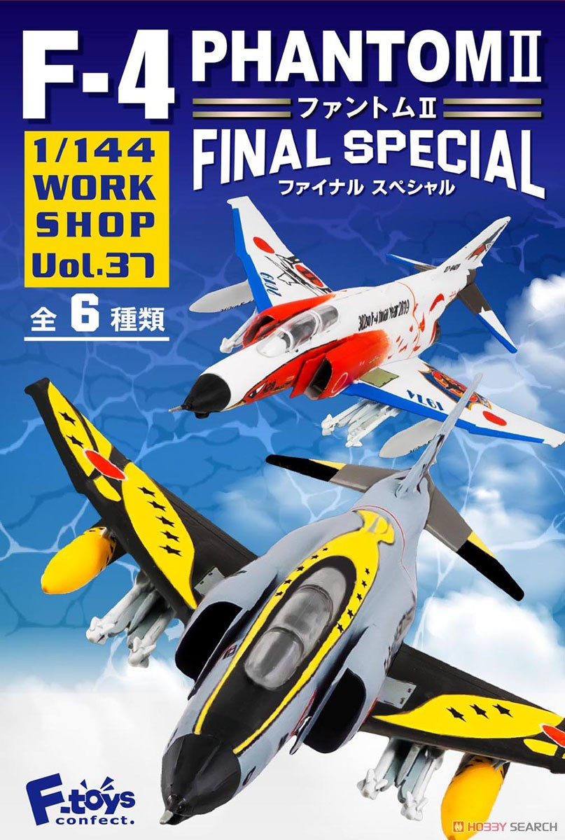 【食玩】1/144 ワークショップ Vol.37『F-4ファントムII ファイナルスペシャル』プラモデル 10個入りBOX-001