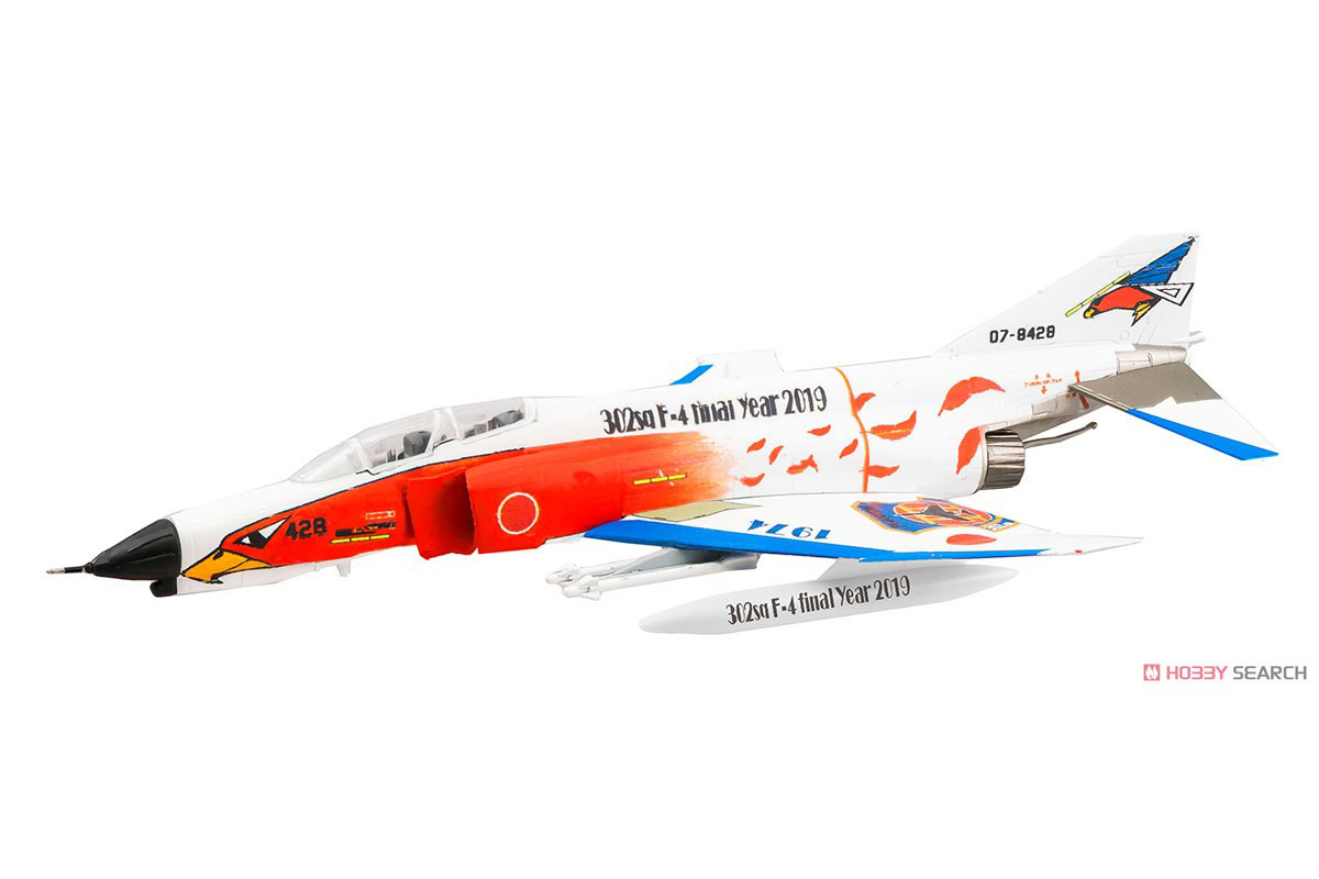 【食玩】1/144 ワークショップ Vol.37『F-4ファントムII ファイナルスペシャル』プラモデル 10個入りBOX-004