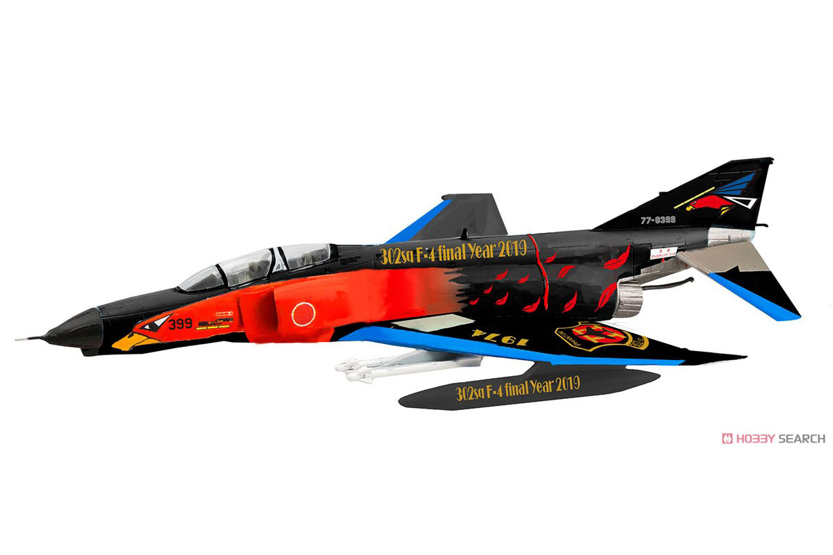 【食玩】1/144 ワークショップ Vol.37『F-4ファントムII ファイナルスペシャル』プラモデル 10個入りBOX-005