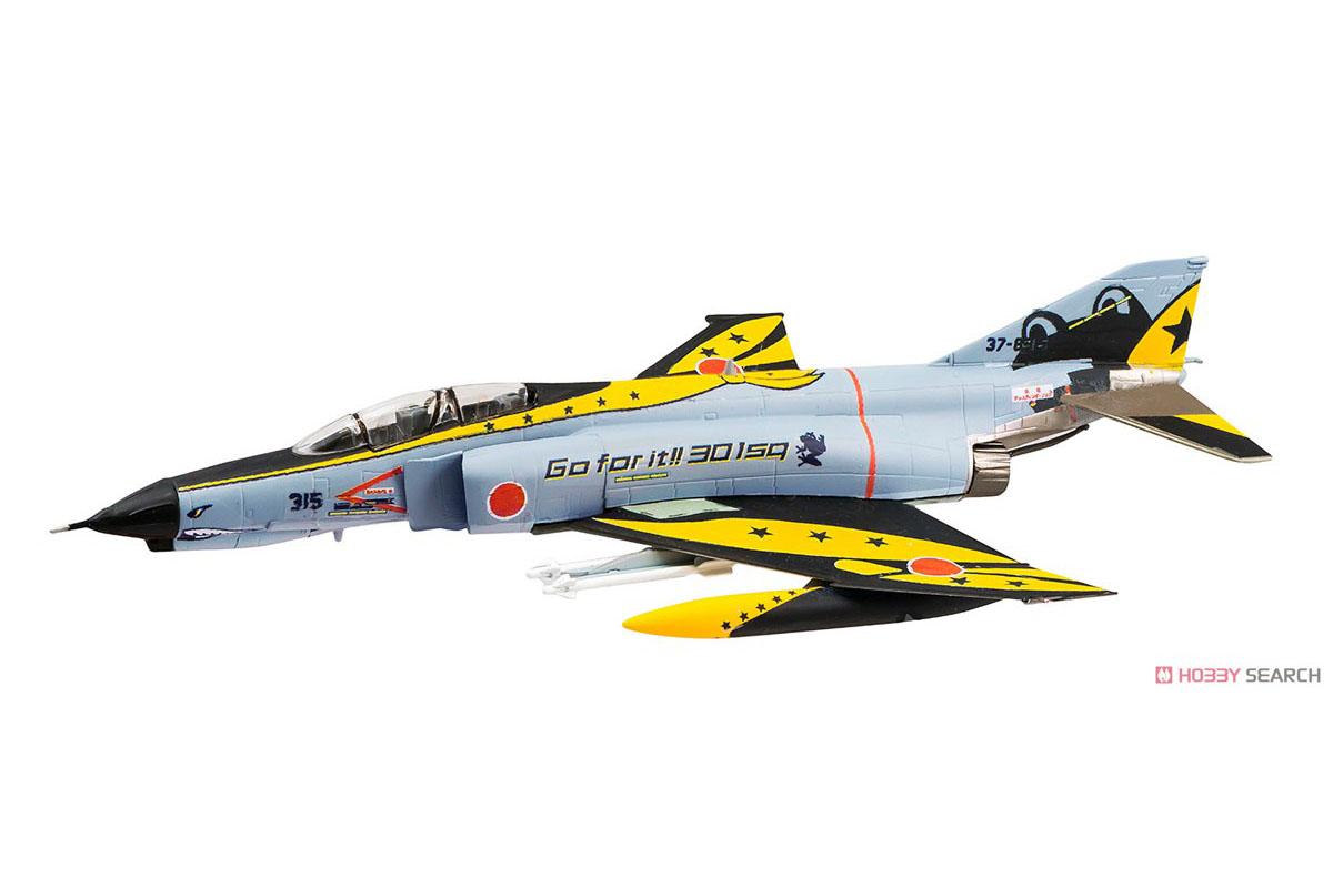 【食玩】1/144 ワークショップ Vol.37『F-4ファントムII ファイナルスペシャル』プラモデル 10個入りBOX-006