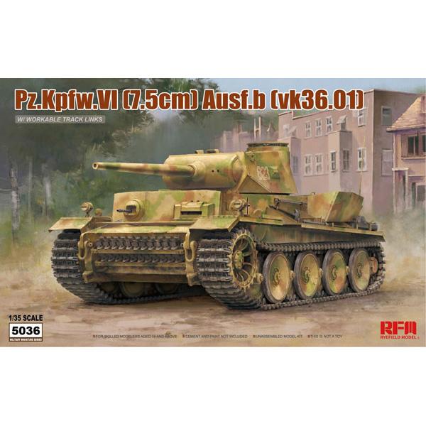 1/35『ドイツ VI号戦車 B型(vk36.01)』プラモデル