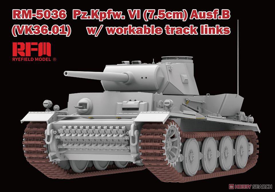 1/35『ドイツ VI号戦車 B型(vk36.01)』プラモデル-002