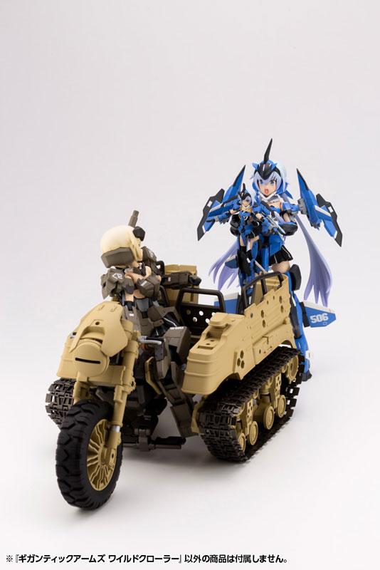 M.S.G ギガンティックアームズ『ワイルドクローラー』プラモデル-011