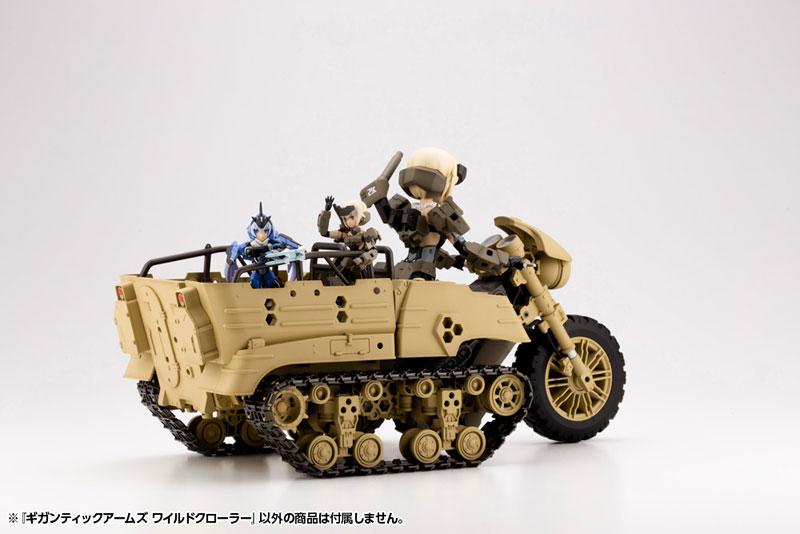 M.S.G ギガンティックアームズ『ワイルドクローラー』プラモデル-012
