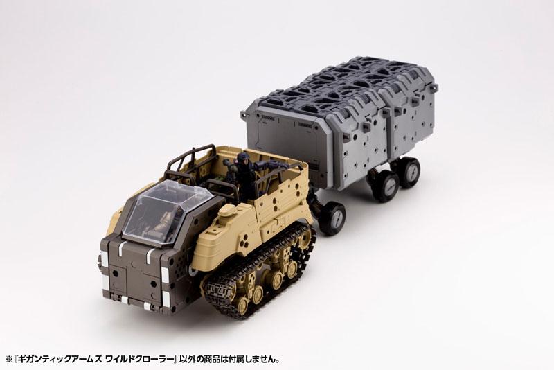 M.S.G ギガンティックアームズ『ワイルドクローラー』プラモデル-013