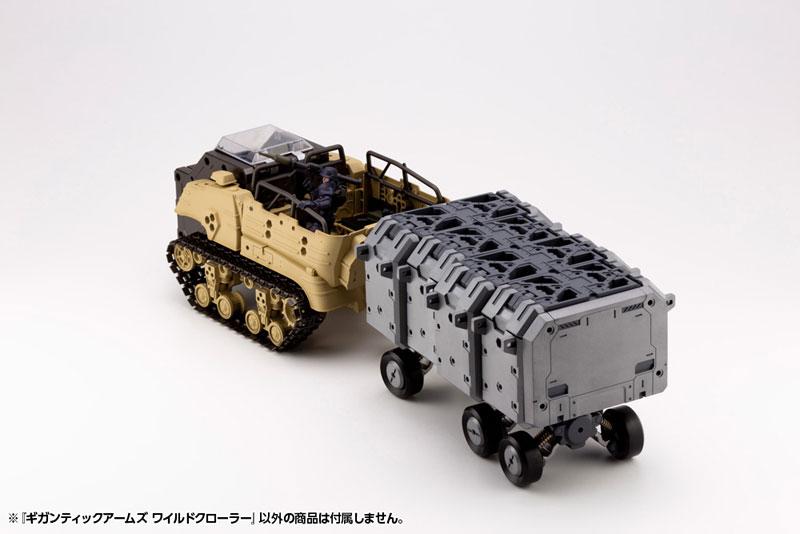 M.S.G ギガンティックアームズ『ワイルドクローラー』プラモデル-014