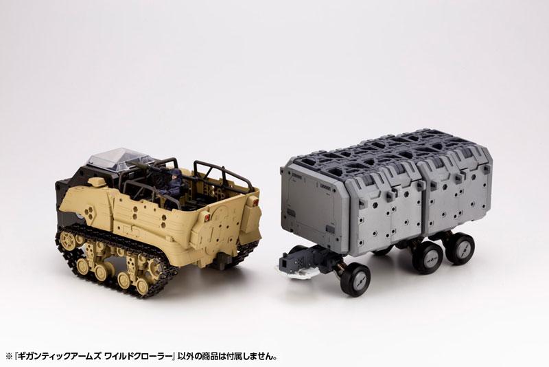 M.S.G ギガンティックアームズ『ワイルドクローラー』プラモデル-015