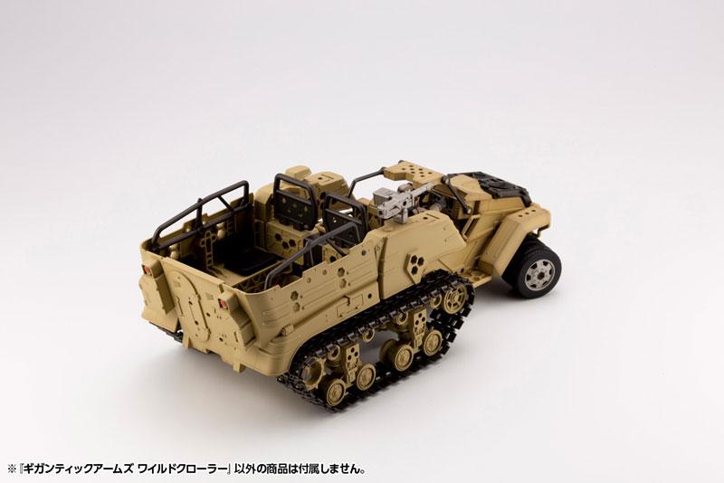 M.S.G ギガンティックアームズ『ワイルドクローラー』プラモデル-017