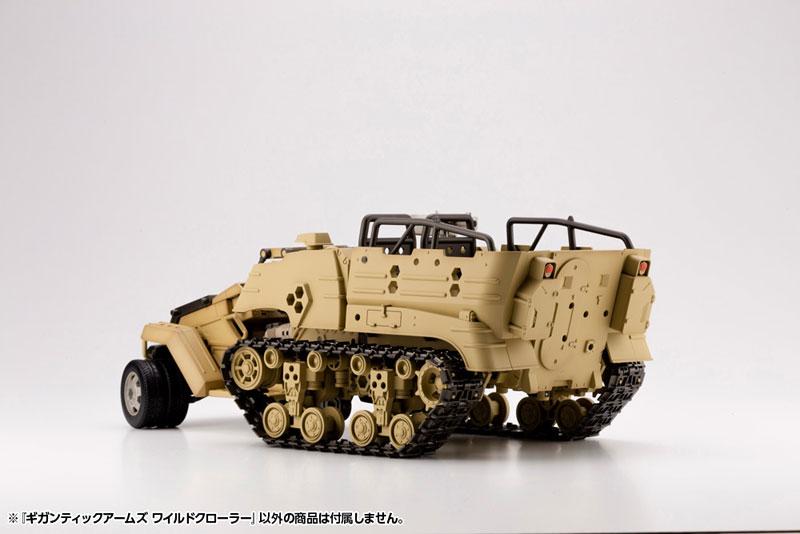 M.S.G ギガンティックアームズ『ワイルドクローラー』プラモデル-018